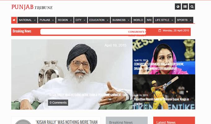 Punjab Tribune